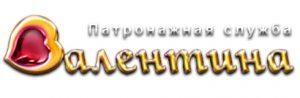 "Патронажная служба ""Валенитина"""